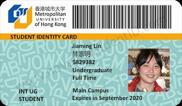香港城市大学 Xiānggǎng chéngshì dàxué