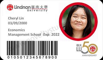 Jiǎ xuéshēng zhèng